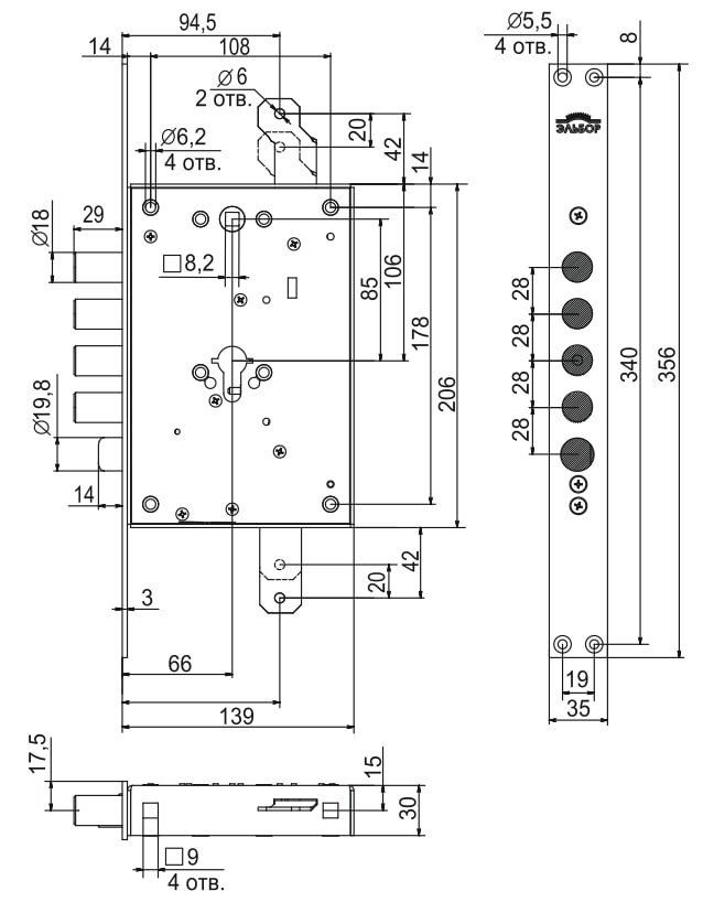 Корпус врезного замка с защёлкой Рубин 1.08.21 с тягами /56152/