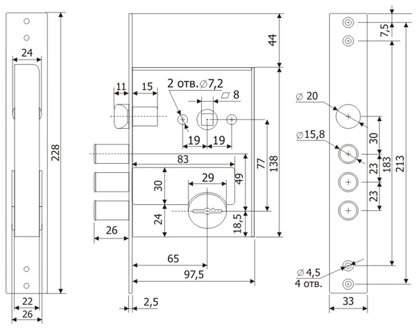 Замок врезной сувальдный с защёлкой ЗВ 50.11, 4 кл. (длинный кл. 59 мм) /123:004/