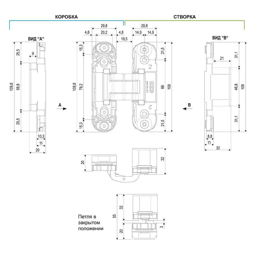 E30200.03.34 (мат. хром) петля ECLIPSE 2.0 (4 накладки в комплекте)